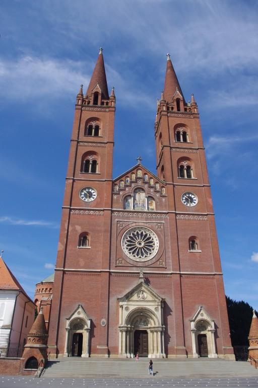 Katedrala Svetog Petra Đakovo